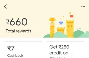 Google pay rewards and offer